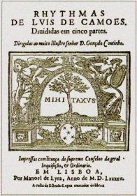 rimas 1595